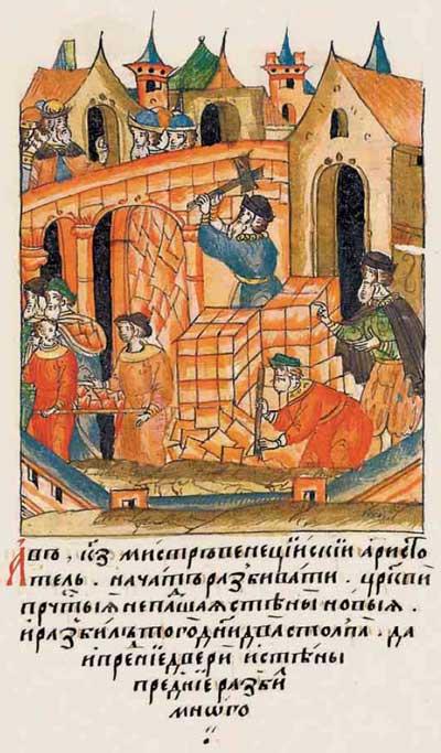 Лицевой летописный свод Ивана IV Грозного. XV век: строительный бум – фрагм. 2