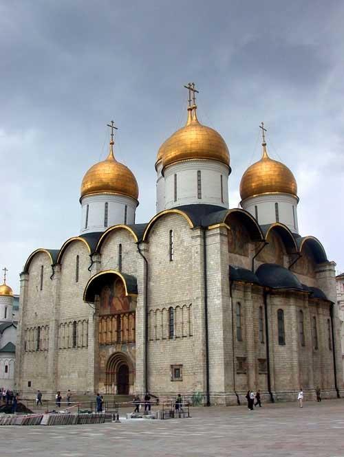 Кремль. Москва. Успенский собор. http://ru.wikipedia.org/wiki/%D0%A4%D0%B0%D0%B9%D0%BB:Dormition_(Kremlin).JPG