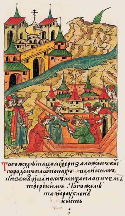 Лицевой летописный свод Ивана IV Грозного. 6911 (1411): Закладка города (крепости) на Опоках