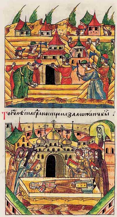 Лицевой летописный свод Ивана IV Грозного. 6924 (1424): Закладка (?) Костромы