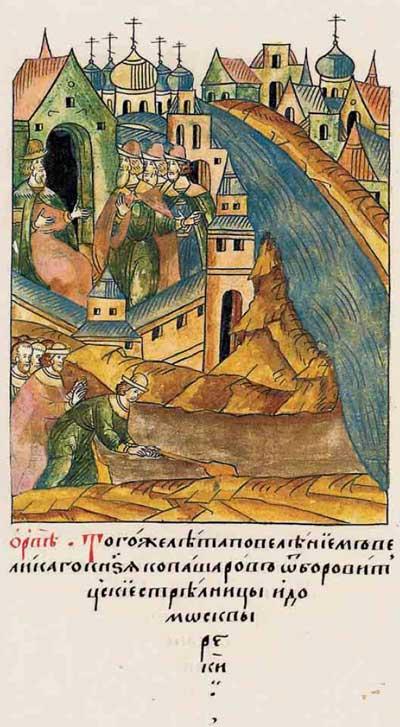 Лицевой летописный свод Ивана IV Грозного. 7001 (1501): О рве