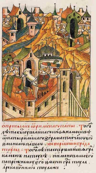 Лицевой летописный свод Ивана IV Грозного. 7028 (1528): Завершение строительства каменной крепости
