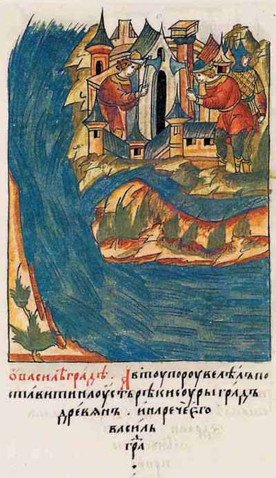 Лицевой летописный свод Ивана IV Грозного. 7031 (1531). О Василе-граде