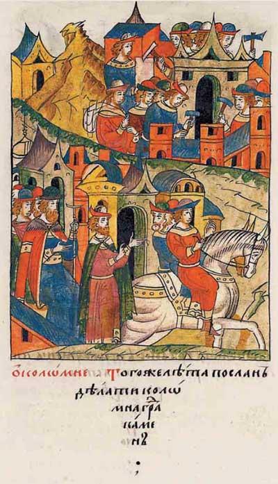 Лицевой летописный свод Ивана IV Грозного. 7033 (1533). О Коломне: строиттельство Кремля