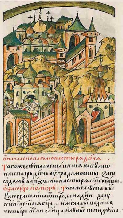 Лицевой летописный свод Ивана IV Грозного. 7033 (1533). Строительство Новодевичьего монастыря