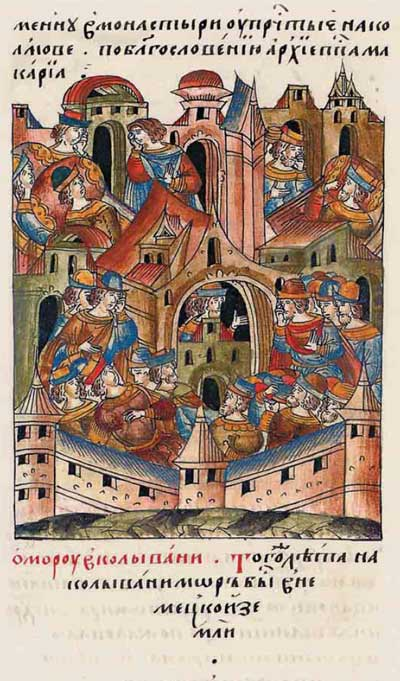 Лицевой летописный свод Ивана IV Грозного. 7039 (1539). Об эпидемии чумы в Колывани