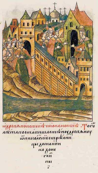 Лицевой летописный свод Ивана IV Грозного. 7001 (1501): О стене