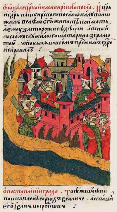 Лицевой летописный свод Ивана IV Грозного. 7064 (1564). Устройство крепости в Галиче