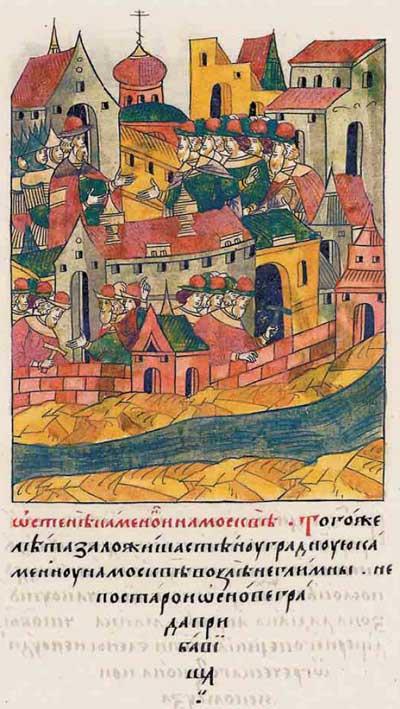 Лицевой летописный свод Ивана IV Грозного. 7003 (1503): О каменной стене в Москве