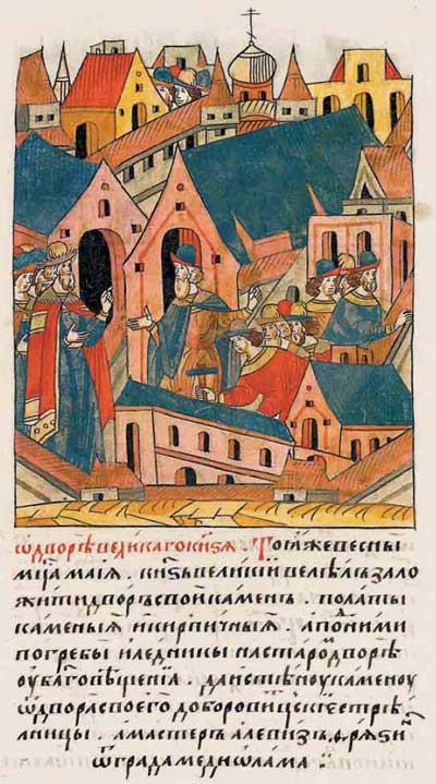 Лицевой летописный свод Ивана IV Грозного. 7007 (1507): О княжеском подворье руками Алевиза Фрязина