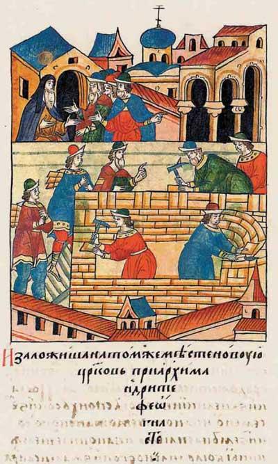 Лицевой летописный свод Ивана IV Грозного. 7009 (1509): Разбор старой церкви и строительство на её месте новой