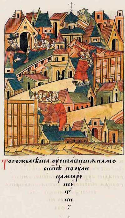 Лицевой летописный свод Ивана IV Грозного. 7011 (1511): Борьба с бандитизмом. Решётки на улицах Москвы