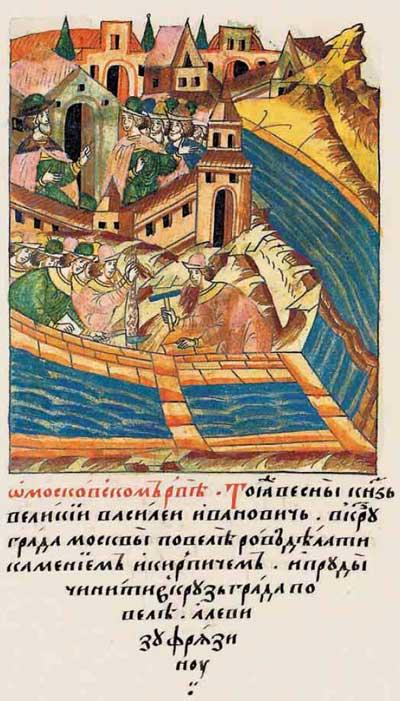 Лицевой летописный свод Ивана IV Грозного. 7016 (1516): О московском рве
