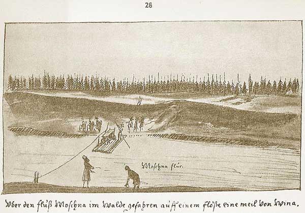 Альбом Мейерберга, На плотах переправились через реку Мошню, в лесу, от Вины в одной миле.
