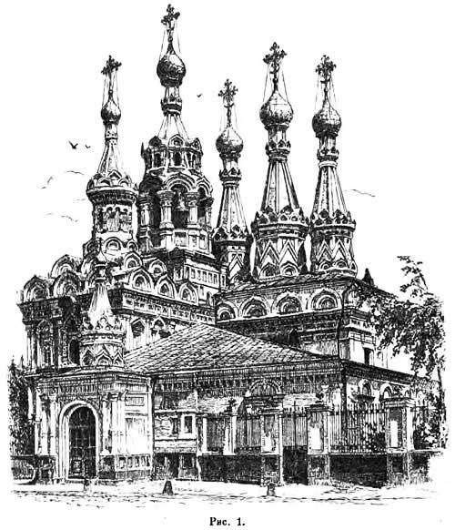 Первая на Руси церковь Неопалимой Купины в Москве, 1652 год