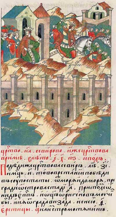 Лицевой летописный свод Ивана IV Грозного. Англия, Адрианов вал.