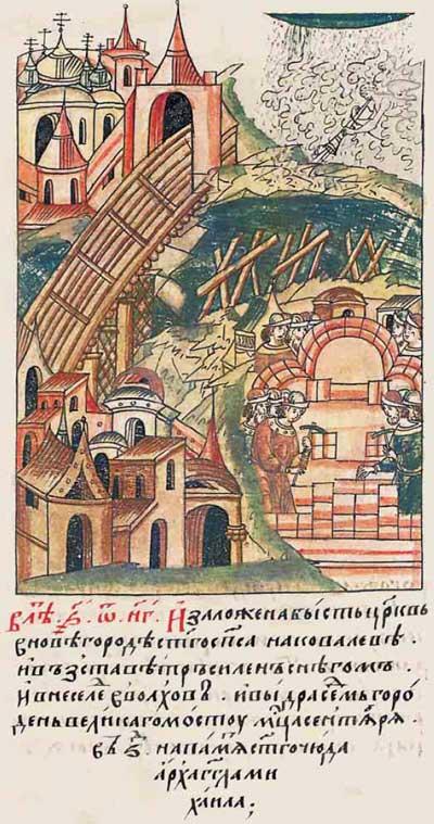 Лицевой летописный свод Ивана IV Грозного. 6853 (1353). Гидростроительство: опоры Великого моста в Новгороде