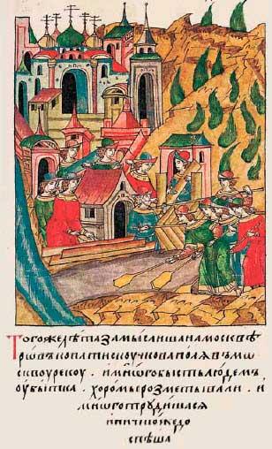Лицевой летописный свод Ивана IV, 1393. Первая и неудачная попытка прорыть канал Неглинка – Москва-река и сделать тем Кремль островом