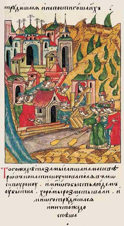 Лицевой летописный свод Ивана IV Грозного. 6901 (1401). Обводной канал