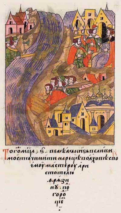 Лицевой летописный свод Ивана IV Грозного. 6986 (1486): Гидротехническое строительство – Аристотель Фиораванти возводит Великий мост в Великом Новгороде, фрагм. 1