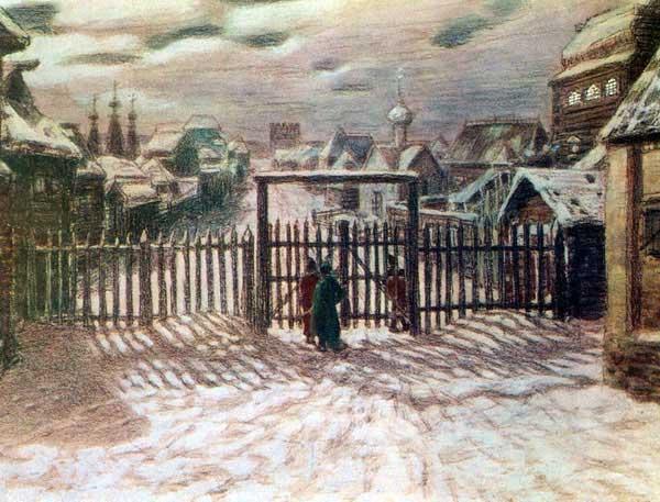 Ап. Васнецов. Уличная решетка. Ночь. http://www.booksite.ru/enciklopedia/index.htm