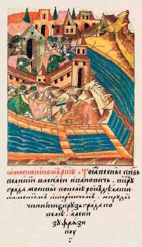 Лицевой летописный свод Ивана IV, 1507. Сделать Кремль островом, прокопав протоку от Неглинки вдоль стены у Спасских ворот
