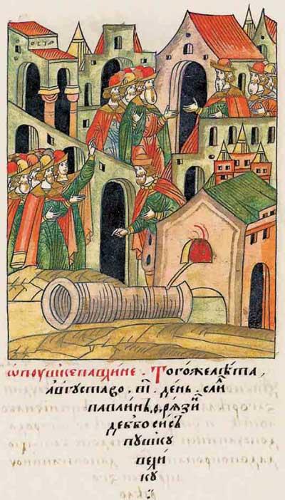 Лицевой летописный свод Ивана IV Грозного. 6989–6996 (1489–1496). Русь. Состояние машиностроеня: литьё пушек