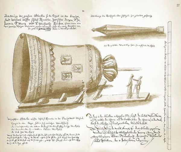 Альбом Августина Мейерберга, 1661. Большой колокол
