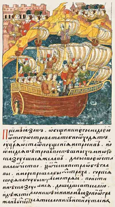Лицевой летописный свод Ивана IV Грозного. Как Язон отправился за золотым руном