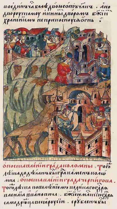 Лицевой летописный свод Ивана IV Грозного. 7039 (1539): Производство пороха в Москве. Взрыв арсенала – фрагм. 2