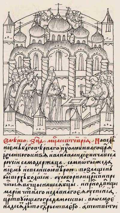 Лицевой летописный свод Ивана IV Грозного. 7059 (1559): Позолота на куполах церквей