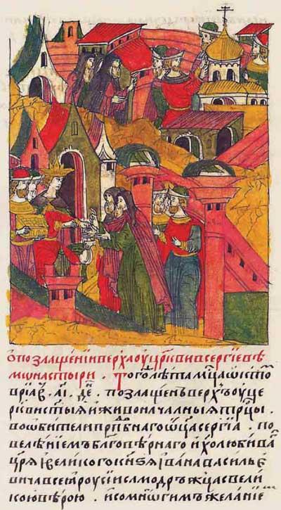 Лицевой летописный свод Ивана IV Грозного. 7064 (1564). О золочении купола у церкви в Сергиевом монастыре