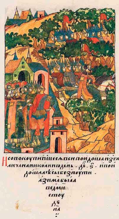 Лицевой летописный свод Ивана IV, 1468. Бездорожье России