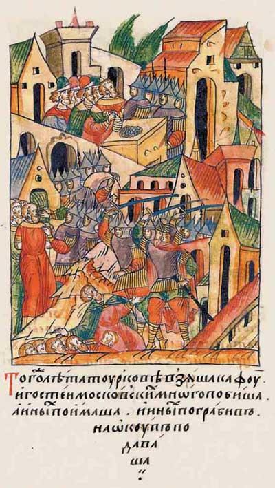 Лицевой летописный свод Ивана IV Грозного. 6983 (1483). Грабежи купцов