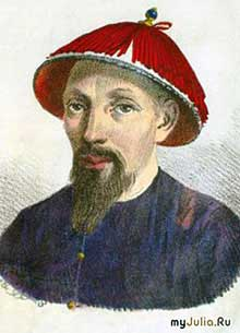 Никита Яковлевич Бичурин (о. Иакинф), 1777-1853,  www.myjulia.ru