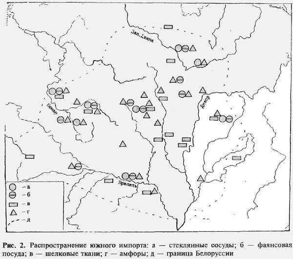 З.М. Сергеева. ВКЛ. Южный импорт, XI