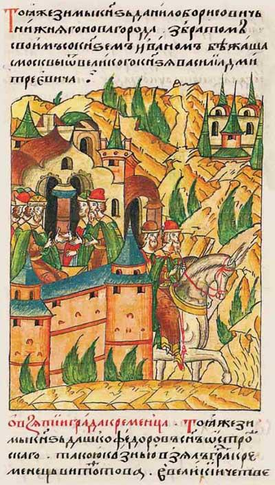 Лицевой летописный свод Ивана IV Грозного. 6926 (1426): Белорусский спецназ при взятии Кременца – фрагмент 1