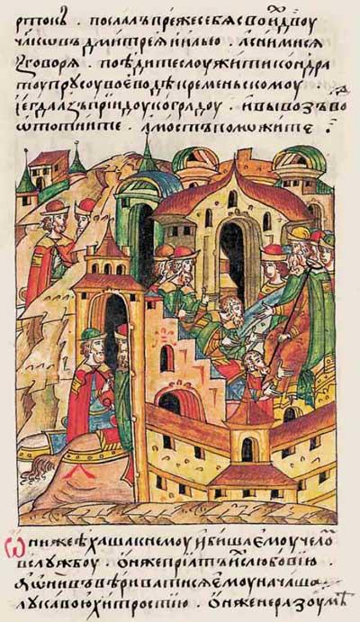Лицевой летописный свод Ивана IV Грозного. 6926 (1426): Белорусский спецназ при взятии Кременца – фрагмент 2