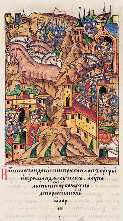 Лицевой летописный свод Ивана IV Грозного. 6926 (1426): Бандитскийй рейд Свидригайло по Венгрии и Волыни