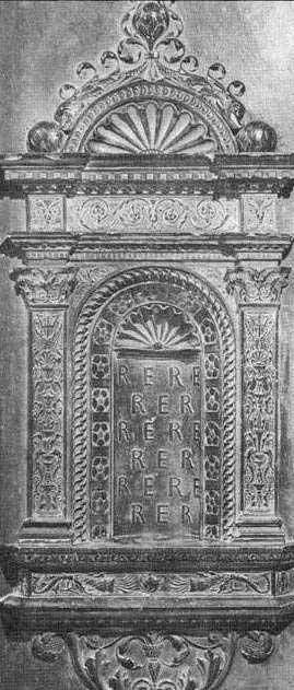 Фулканелли. Тайна соборов, http://coollib.xyz/b/182168  – XLVI. Домовая церковь в особняке Ляльмана. Загадка буфета