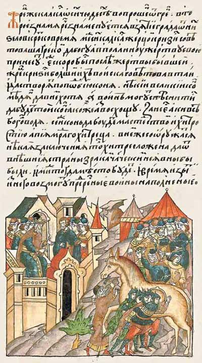 Лицевой летописный свод Ивана IV Грозного. Второе падение Трои. Троянский конь и спецназ греков. Фрагмент 1