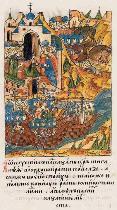 Лицевой летописный свод Ивана IV Грозного. 7031 (1531): Судовая рать и пешая идёт на Казань