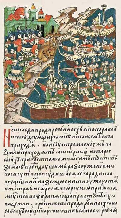 Лицевой летописный свод Ивана IV Грозного. Второе падение Трои. Фрагмент 2