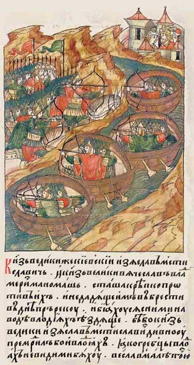 Лицевой летописный свод Ивана IV Грозного. 1159: Флот на Руси. Эскадра Мономаха. Сражение на Днепре-1