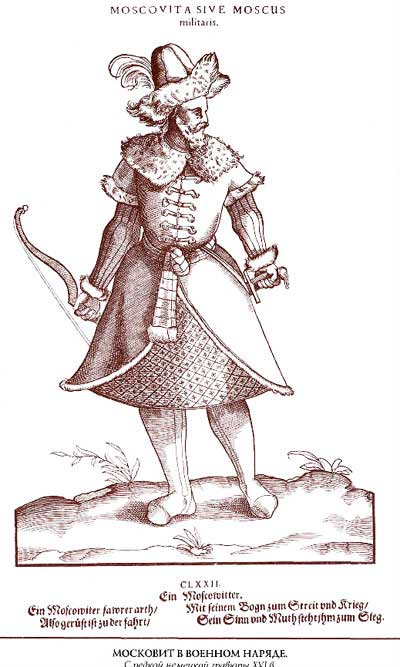 Московит в военном наряде XVI, по ист. [16.27]