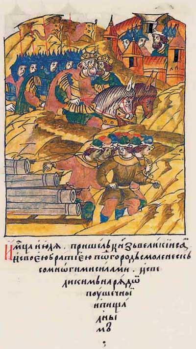 Лицевой летописный свод Ивана IV Грозного. 7022 (1522): пищали и пушки в третьем походе Василия-3 на Смоленск