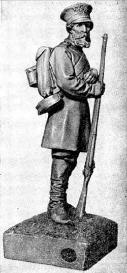 Ополченец. Скульптура И. Ковшенкова — один из семи, кому досталось ружьё