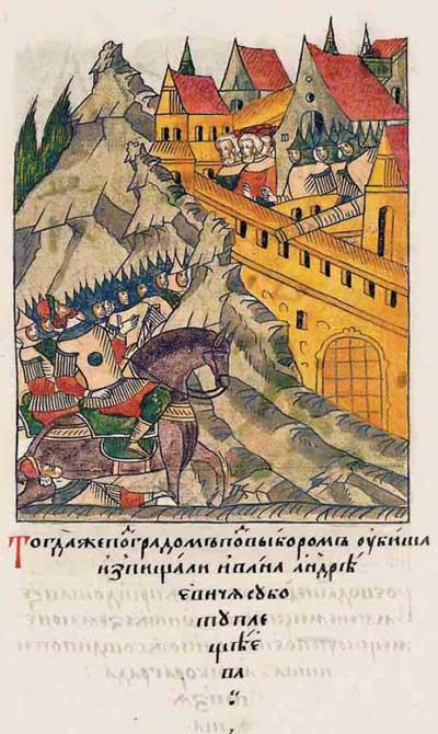 Лицевой летописный свод Ивана IV Грозного. 7004 (1504): применение пищалей