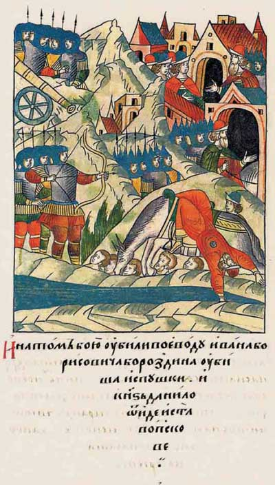 Лицевой летописный свод Ивана IV Грозного. 7009 (1509): использование артиллерии. Стрельба ядрами