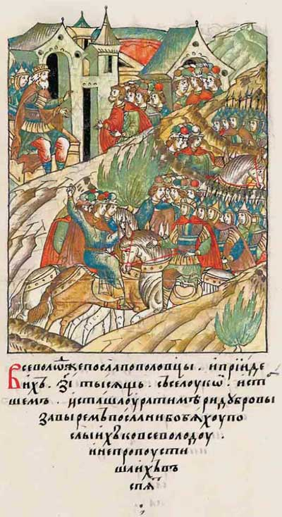 Лицевой летописный свод Ивана IV Грозного. 1135: Русь – численность княжеского войска - 1